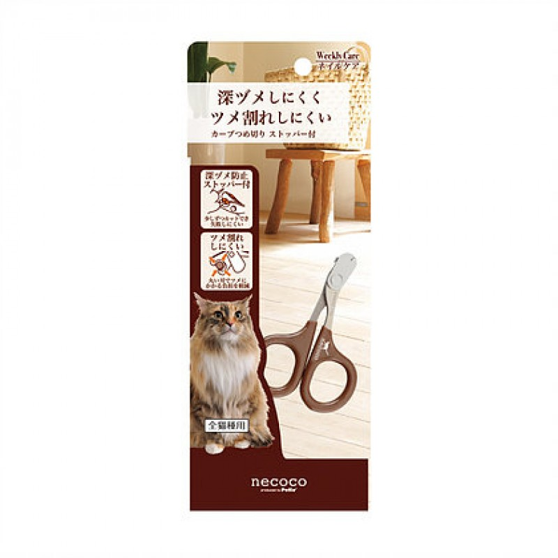 Petio Beauty Series - Necoco Curve Nail Clipper with stopper