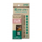 Taurus Ear Cleaner (Suitable For Kitten & Puppy) 30ml
