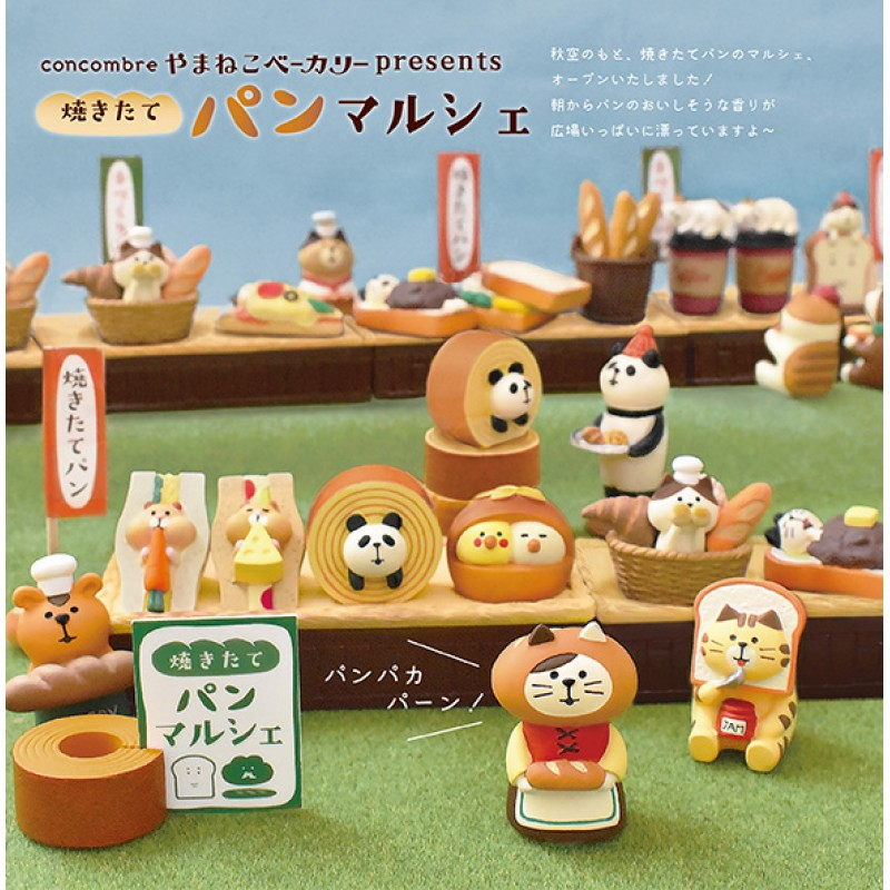Decole Concombre - Doll Goods - Bakery 2020 Series - Coffee Take-away Cup Cat