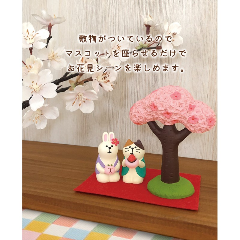 Decole Concombre - Doll Goods - Traveling Cat Sakura Trip 2021 Series - Kanazawa Sakura Rabbit Steamed Bread