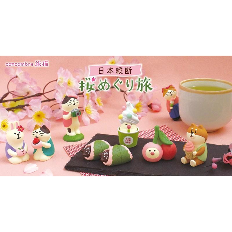 Decole Concombre - Doll Goods - Traveling Cat Sakura Trip 2021 Series - Hokkaido Sakura Ice Cream Dog