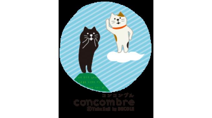 Decole Concombre Japan Head Office Announcement