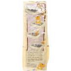 Kumamoto Chief 熊本課長 Tofu Cat Litter (4mm) 18L x3Bags /$137pc=$411