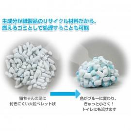 Paper Litter (9)