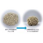 Hitachi Natural Wood Litter 6L