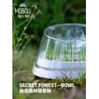 Moboli Cat Grass Bowl Secret Forest  - White