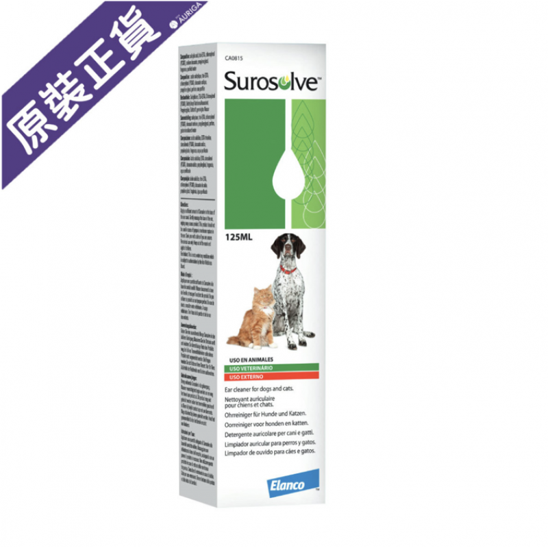 Surosolve™ Professional Ear Cleaner for Cats and Dogs Ear Wash 125ml