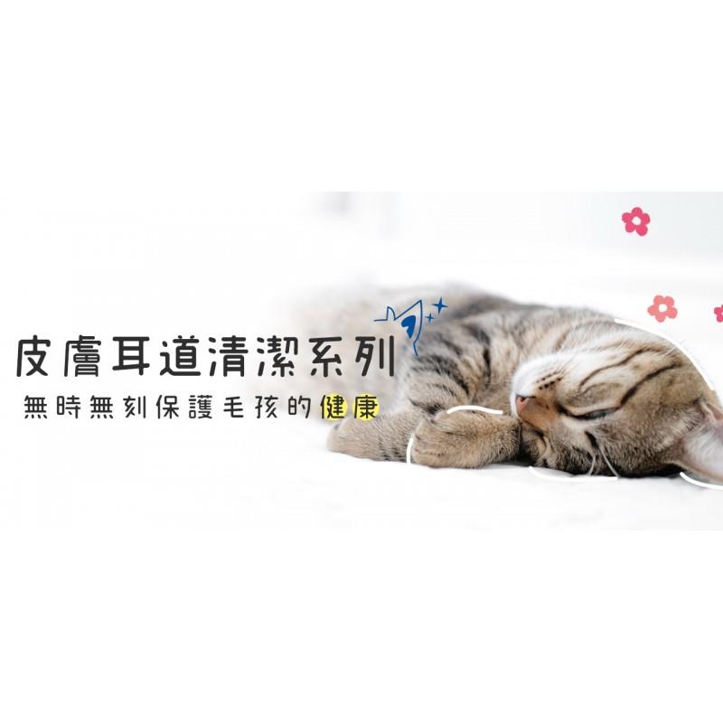Virbac Epiotic® Ear Cleanser SIS 125ml
