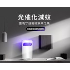 Mewcare UV Photocatalyst Mosquito Killer Lamp (Mosquito Buster)