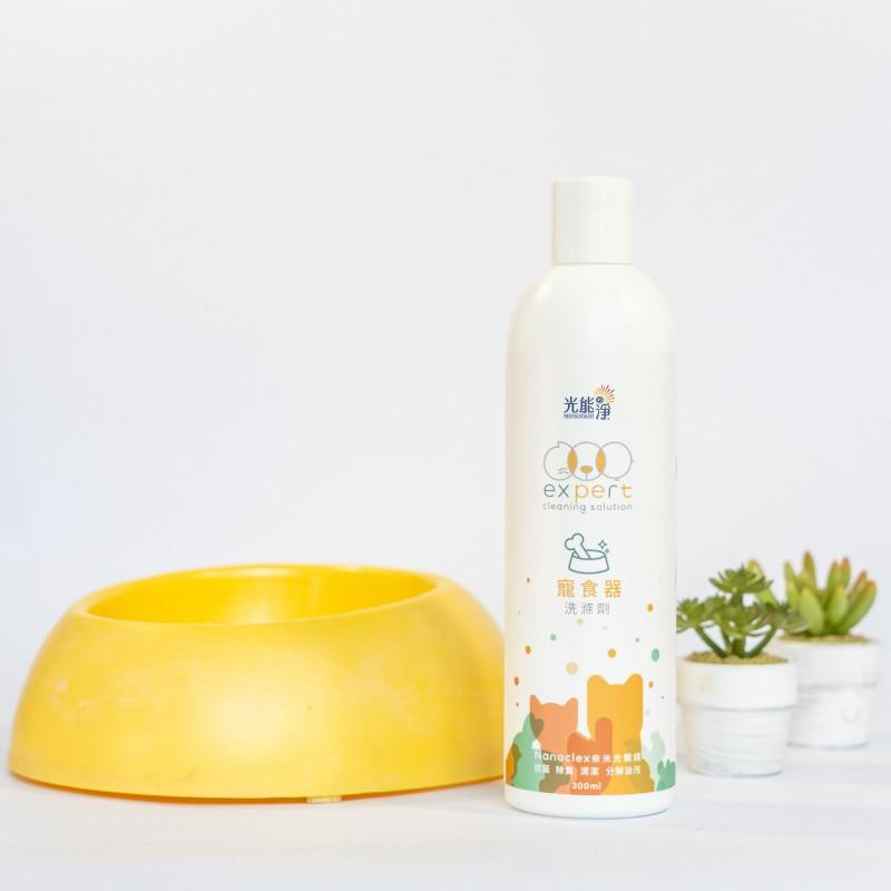 光能淨 Photocatalyst - Pet Food Bowl Detergent 300ml - [Out of Stock]