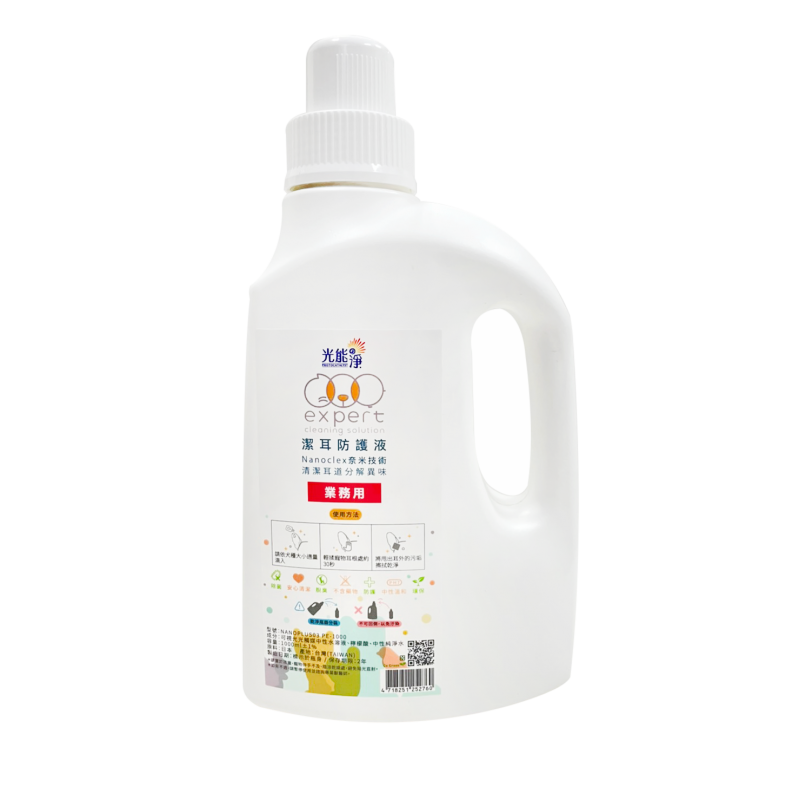 Photocatalyst - Pet Ear Cleaning & Protection Liquid (Tasteless) 1000ml