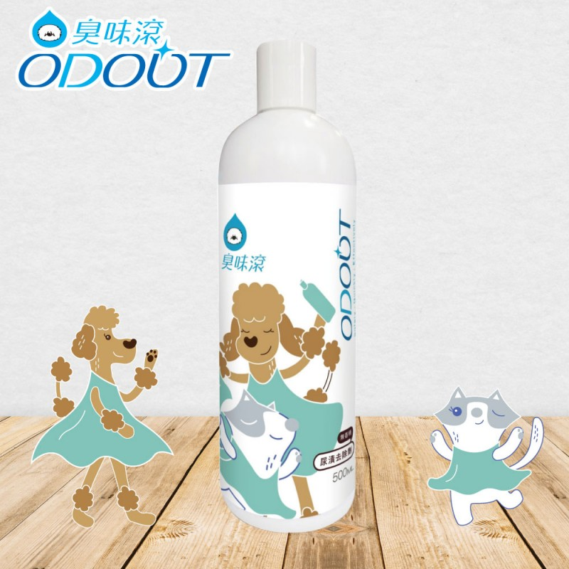 Odout Pet Urine Stain Remover (Fragrance Free) 500ml