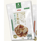 Aixia Wood Fish Fillet 20g (Expired 03/Sept/2021) Only 3 Packs