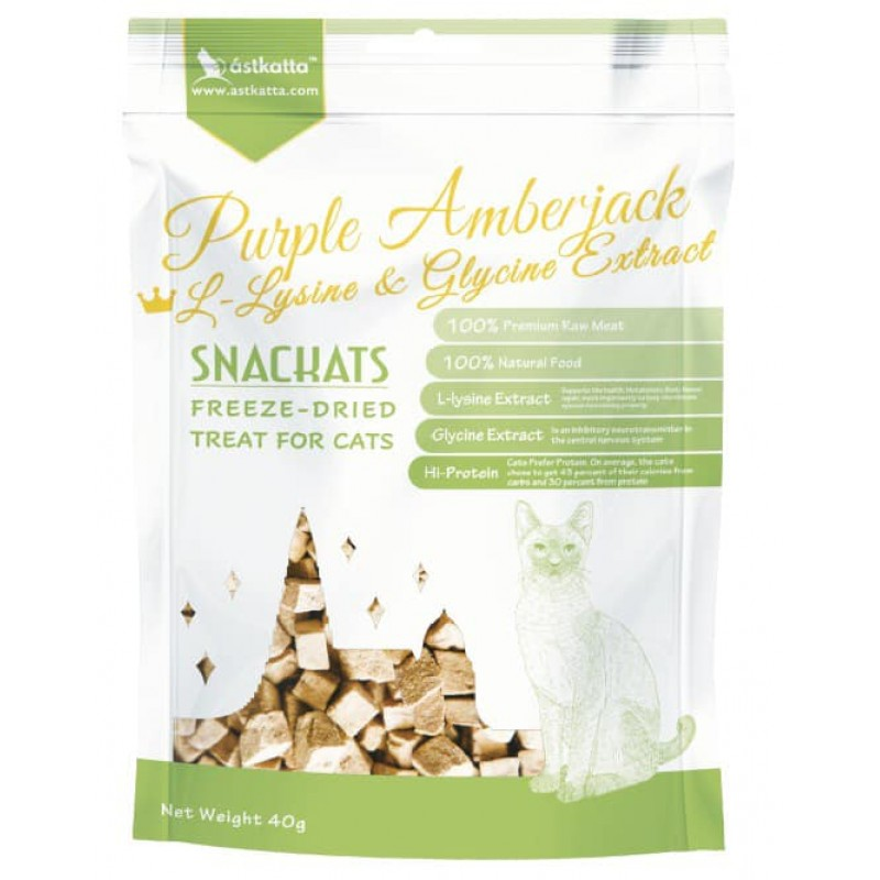 Astkatta Freeze-Dried Treats - Purple Amberjack + Lysine & Glycine Extract 40g