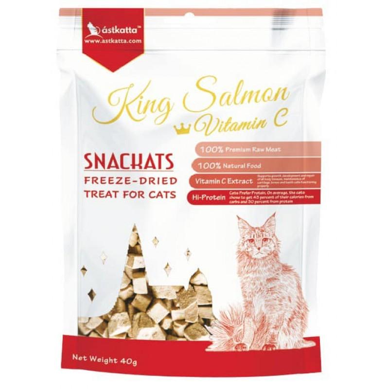 Astkatta Freeze-Dried Treats - King Salmon + Vitamin C 40g