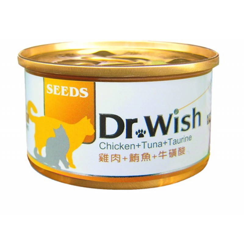 Seeds - Dr Wish Nutrition Mousse - Chicken + Tuna + Taurine Canned Cat 85g