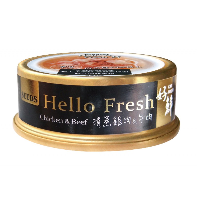 Seeds - Hello Fresh Stew - Cats Can - 50 Cans Discount Set (Choice Mixed Taste)  50g x50 pcs /$7.8/pc=$390