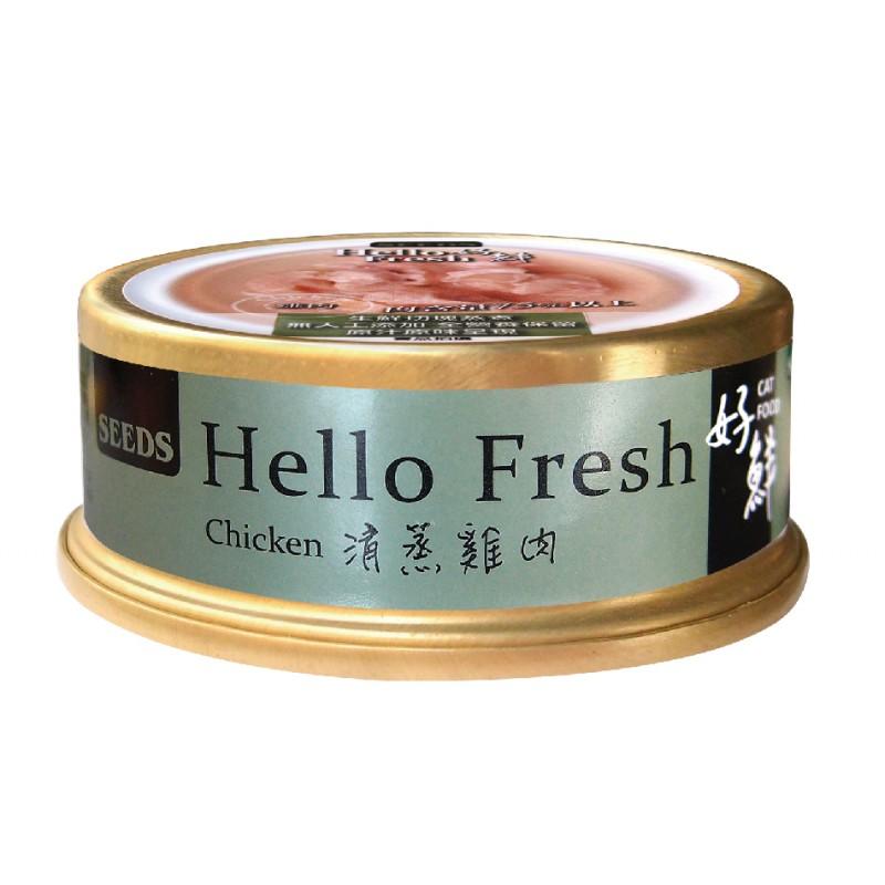 Seeds - Hello Fresh Stew - Steamed Chicken 50g