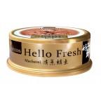 Seeds - Hello Fresh Stew - Steamed Mackerel 50g