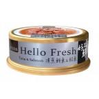 Seeds - Hello Fresh Stew - Steamed Tuna + Salmon 50g