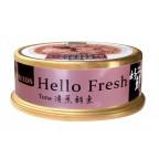 Seeds - Hello Fresh Stew - Steamed Tuna 50g