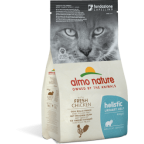 Almo Nature Holistic Urinary Help with Fresh Chicken 2kg (Expires on 11/2020)