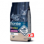 Monge Low Grain Wild Goose - Kitten 1.5kg x3 Bags /$160/pc=$480