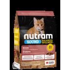 Nutram Sound Balanced Wellness for Kitten - Chicken + Salmon 1.13kg
