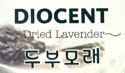 DIOCENT